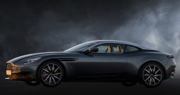 Aston Martin DB11 Rental